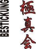 Budoten  Stickmotiv Kyokushinkai, japanische Schriftzeichen