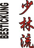 Budoten  Stickmotiv Shorin Ryu (Shobayashi), japanische Schriftzeichen