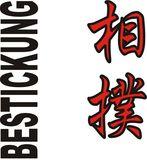 Budoten  Stickmotiv Sumo, japanische Schriftzeichen