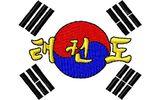 Budoten  Stickmotiv Taekwondo / Tae Kwon Do DAC-SP3766