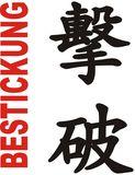 Stickmotiv Brechen, chinesisch