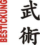Stickmotiv Wu Shu / Wushu, chinesisch