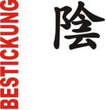 Stickmotiv Yin, chinesisch