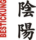 Budoten  Stickmotiv Yin und Yang, chinesisch