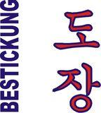 Budoten  Stickmotiv Dojang, koreanisch