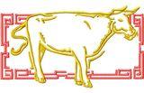 Budoten  Stickmotiv Jahr des Ochsen / Year of the Ox EMB-NW935, chinesische / japanische Tierkreiszeichen
