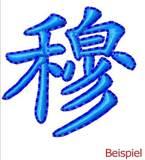 Bestickung Option Umrandung asiatische Schriftzeichen