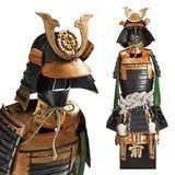 Jean Fuentes  Samurai Rüstung Miniatur PO2304