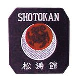 Budoland  Stickabzeichen Shotokan