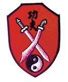 Budoland  Stickabzeichen Kung-Fu-Schwerter