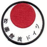 Budoland  Stickabzeichen Shotokan Ryu Deutschland