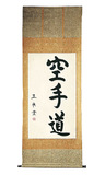 Budoland  Schriftrolle Karate