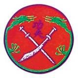Budoland  Stoffabzeichen rot Schwert