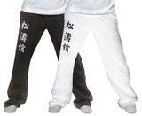 Hayashi  Jogginghose Hayashi Shotokan