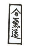 Ju-Sports  Patch Aikido