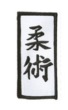 Ju-Sports Patch Ju-Jutsu