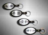 Ju-Sports  Schlüsselanhänger echt Leder mit graviertem Kanji