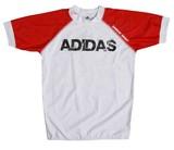 Adidas Rashguard IMPACT weiß