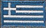 KWON  Stickabzeichen Griechenland