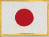 KWON  Stickabzeichen Japanische Flagge