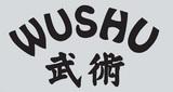 KWON Wu Shu-Schriftzug deutsch-chinesisch - Transfers