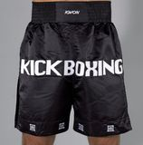KWON Kickboxing Long Short