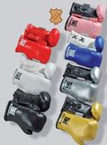 KWON  Mini Boxing Gloves