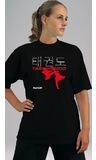 KWON  T-Shirt schwarz mit Druck