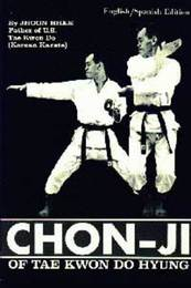 Chon-Ji of the Tae Kwon Do Hyung