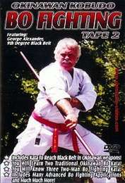 Okinawan Kobudo Bo Fighting Vol.2