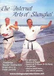 Kobudo The Internal Arts of Shanghai