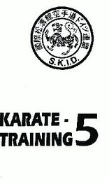 Karate-Training Teil 4