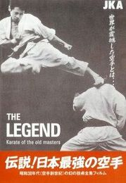 JKA The Legend Karate of the old Masters