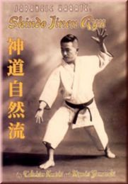 Japanese Karate Vol. 1