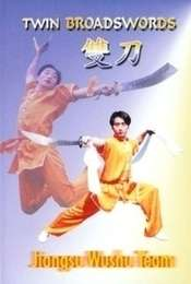 Twin Broadswords  Jiangsu Wushu Team