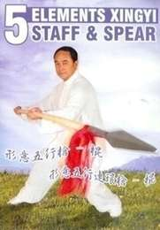5 Elements Xingyi Staff & Spear