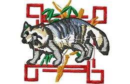 Stickmotiv Waschbär  / Raccoon Dog - EMB-WM993