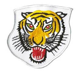 Patch Tiger