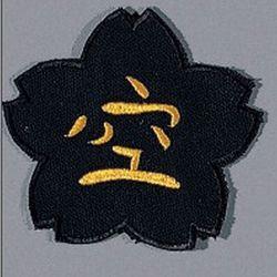 Stickabzeichen Karate-Kirschblüte