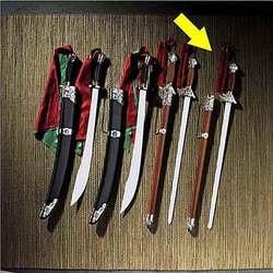 Premium Tai Chi Schwert