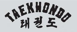 Taekwondo Rücken-Bedruckung schwarz