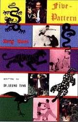 Five-Pattern Hung Kuen Band 1