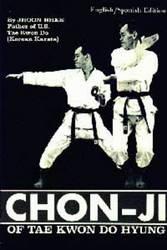 Chon-Ji of the Tae Kwon Do Hyung