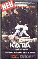 Kata Teil 1 - Efthimios Karamitsos (Bunkai)
