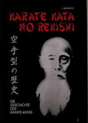 Karate Kata No Rekishi