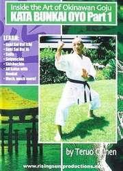 Inside the Art of Okinawan Goju Ryu Karate Kata Bunkai Oyo Vol.1