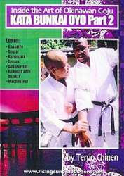 Inside the Art of Okinawan Goju Ryu Karate Kata Bunkai Oyo Vol.2