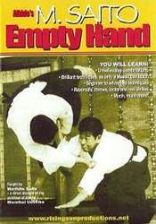 Aikido Morihiro Saito Empty Hand
