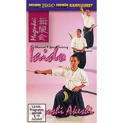 DVD IAIDO 3