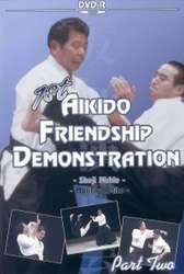 1st Aikido Friendship Demonstration 1985 Vol. 2